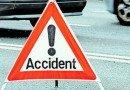 Accident în zona RAR