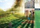 Universitatea  Aurel Vlaicu organizează o şcoală de vară între 4 şi 7 iulie