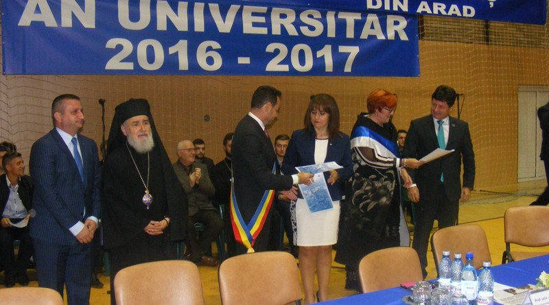 an-univ