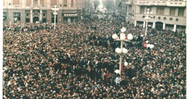 27 de ani de la Revoluţie. Peste 1.000 de morţi, nici un vinovat