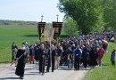 """Procesiunea ,,Drumul Crucii"""" la străvechea mănăstire Hodoş-Bodrog"""