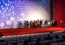 Festivalul de film pentru copii și tineri KINOdiseea ajunge la Arad