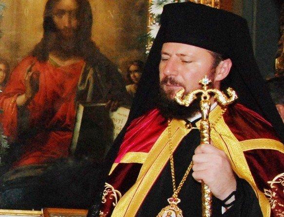 Emilian Lovisteanul