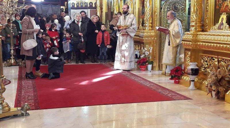 An Nou Arhiepiscopie